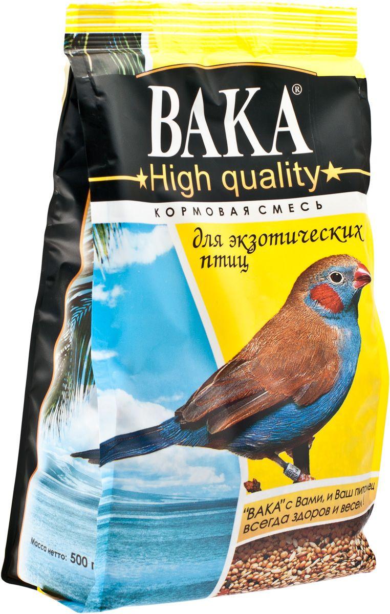 Корм Вака High Quality для экзотических птиц (500 г, )