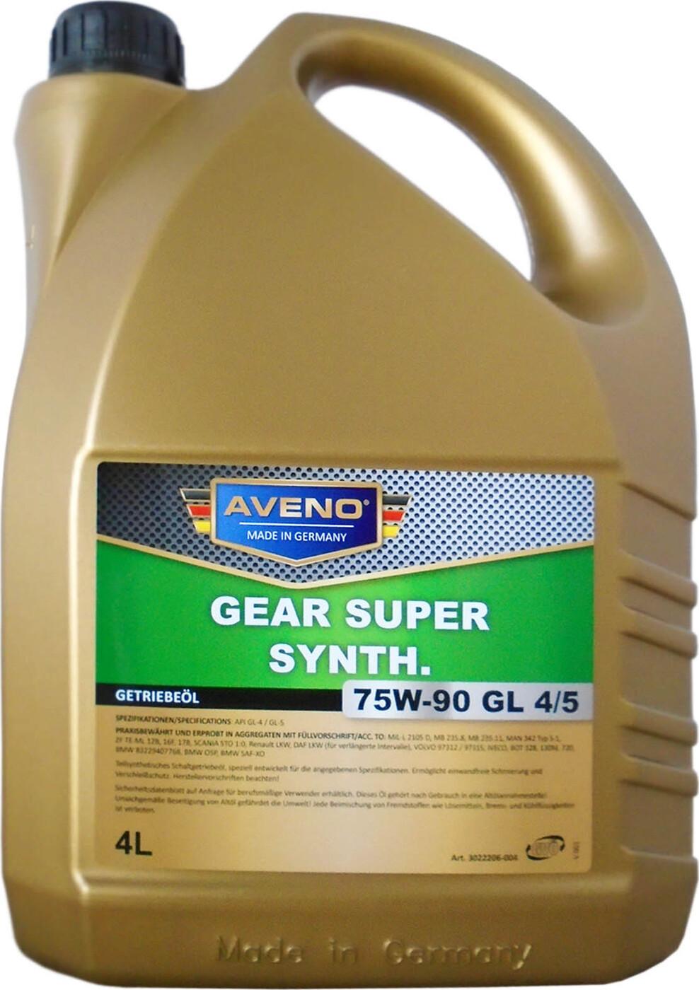 Трансмиссионное масло AVENO Gear Super Synth, SAE 75W-90 GL 4/5 (4л) фото