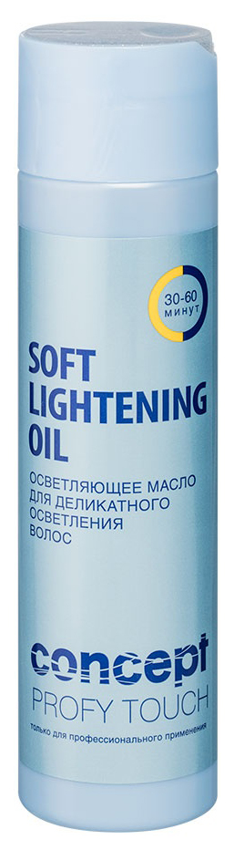 Осветлитель для волос Concept Soft Lightening