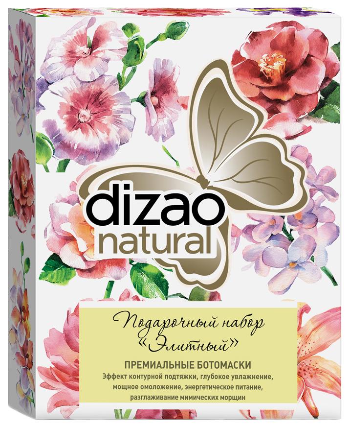 Маска для лица Dizao Natural Элитный набор 6 шт