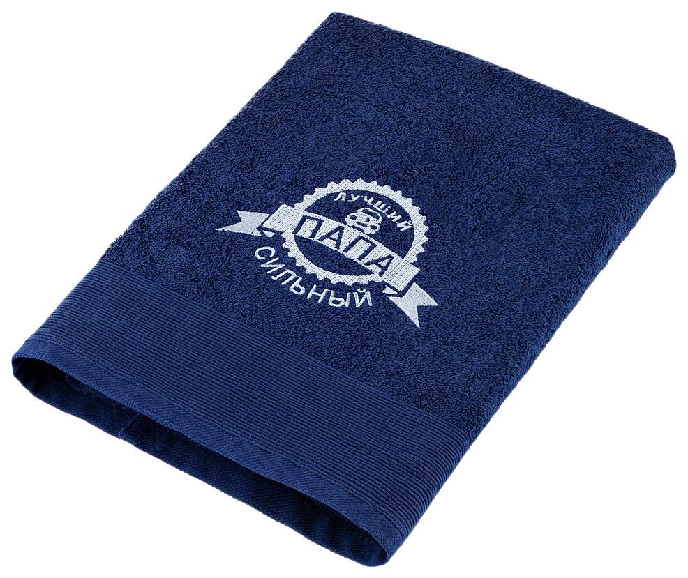 Банное полотенце, полотенце универсальное Santalino синий