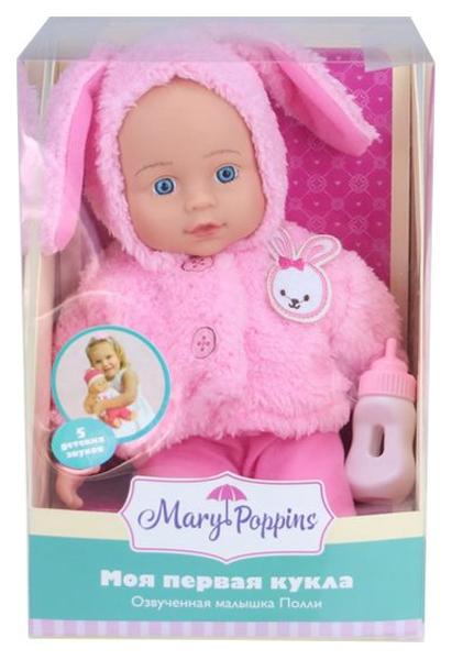 Интерактивная кукла Mary Poppins Полли 451196