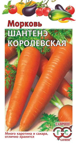 Семена Морковь Шантенэ Королевская, 1 г, Гавриш