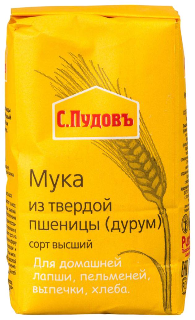 Мука С.Пудовъ из твердой пшеницы 500 г