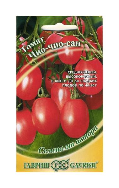 Семена Томат Чио Чио Сан, 0,1