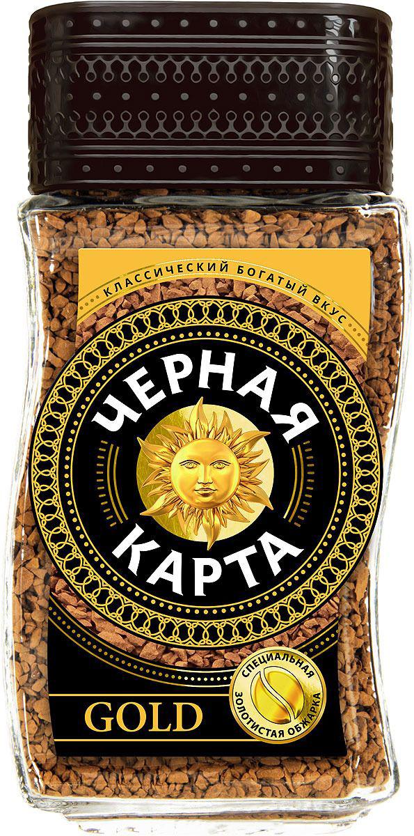 Кофе Черная Карта голд растворимый  47.5 г