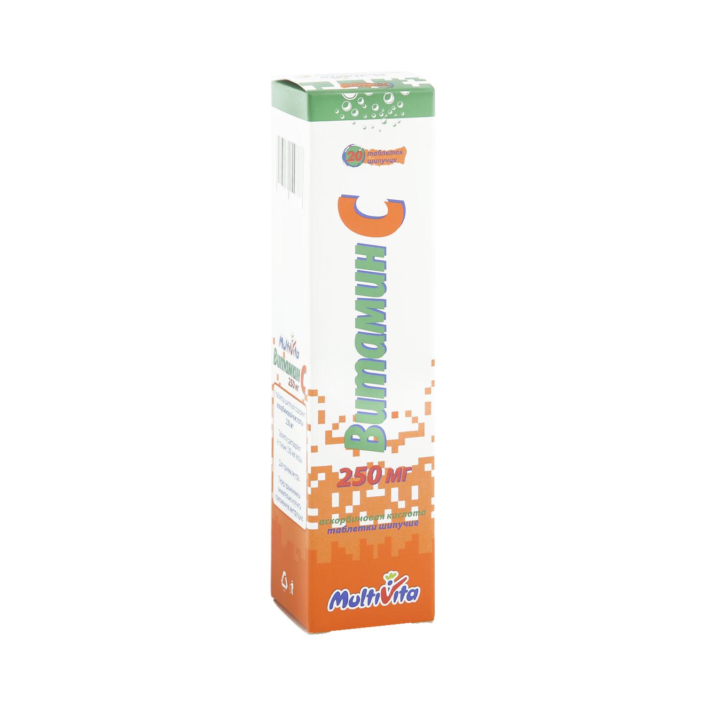 Купить Витамин C таблетки шипучие 250 мг 20 шт., Hemofarm