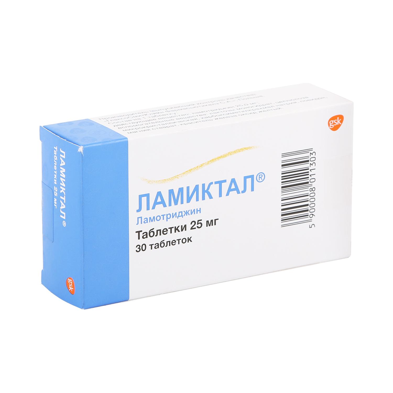Ламиктал таблетки 25 мг 30 шт.