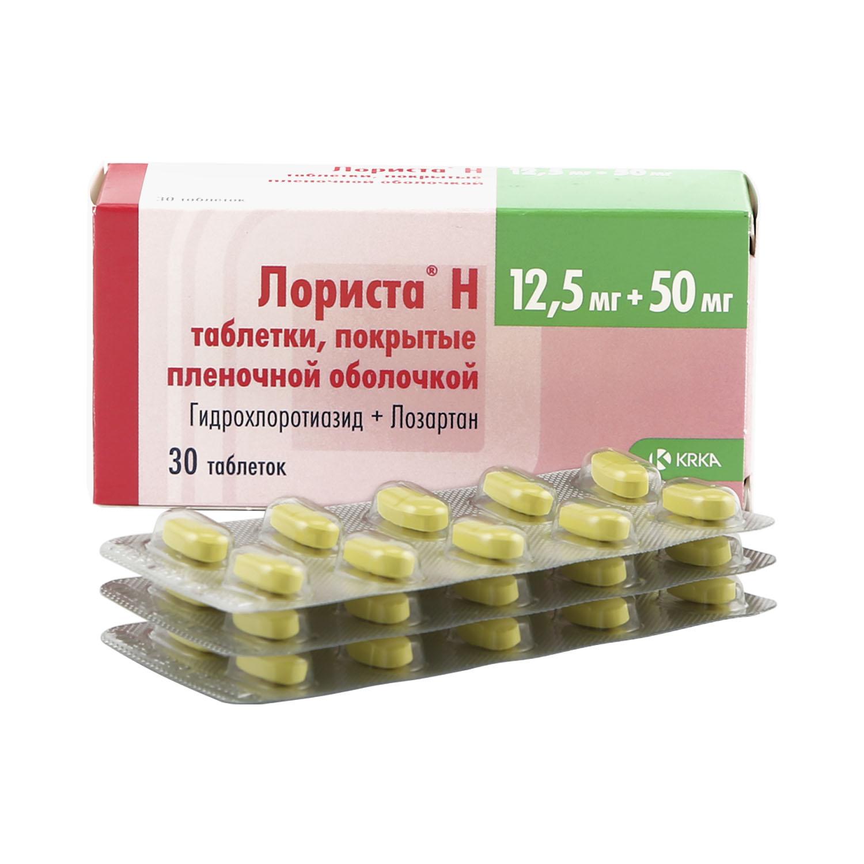 Лориста Н таблетки 12.5 мг+50 мг 30 шт.