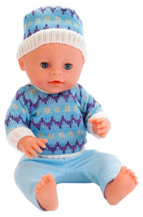 Пупс интерактивный Shantou Gepai Baby Doll 35 см B1485500