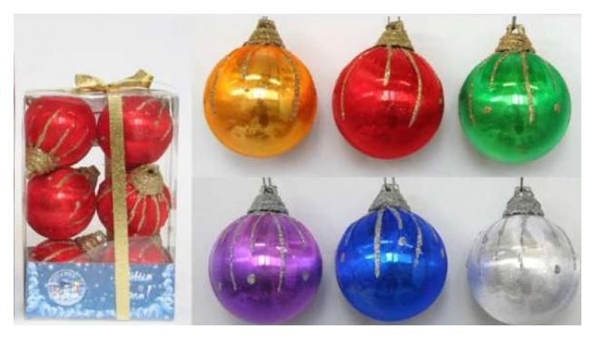 Набор елочных шаров Snowmen Е70232 Разноцветный