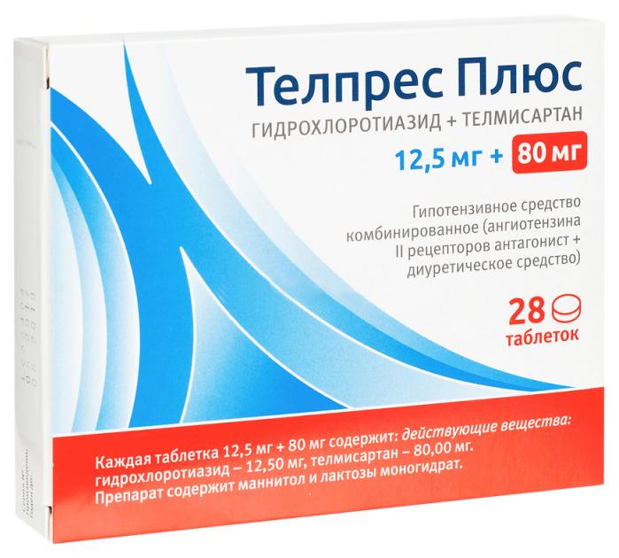 Телпрес Плюс таблетки 80+12.5 мг 28 шт.