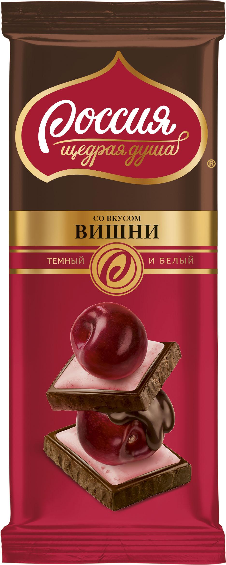 Шоколад Россия темный белый вишня 85 г