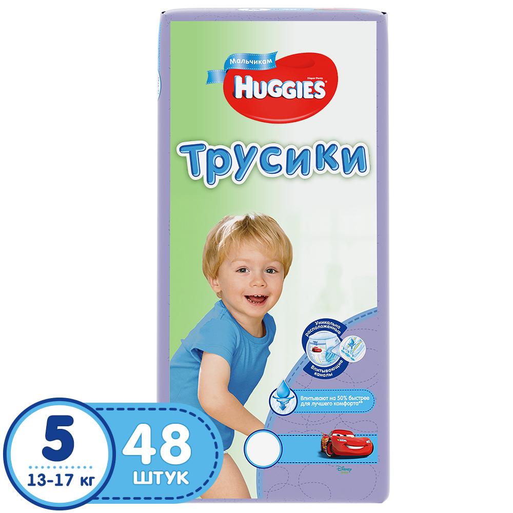 Купить Подгузники-трусики Huggies для мальчиков 5 (13-17 кг), 48 шт.