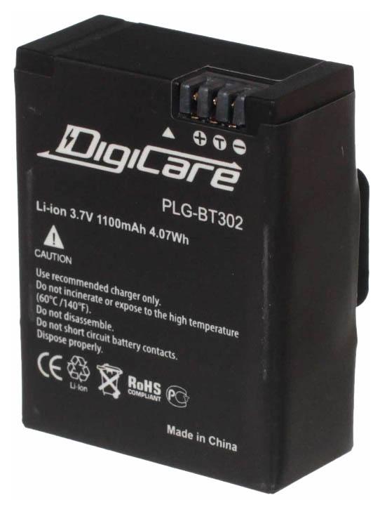 Аккумулятор для экшн камеры DigiCare Аккумулятор