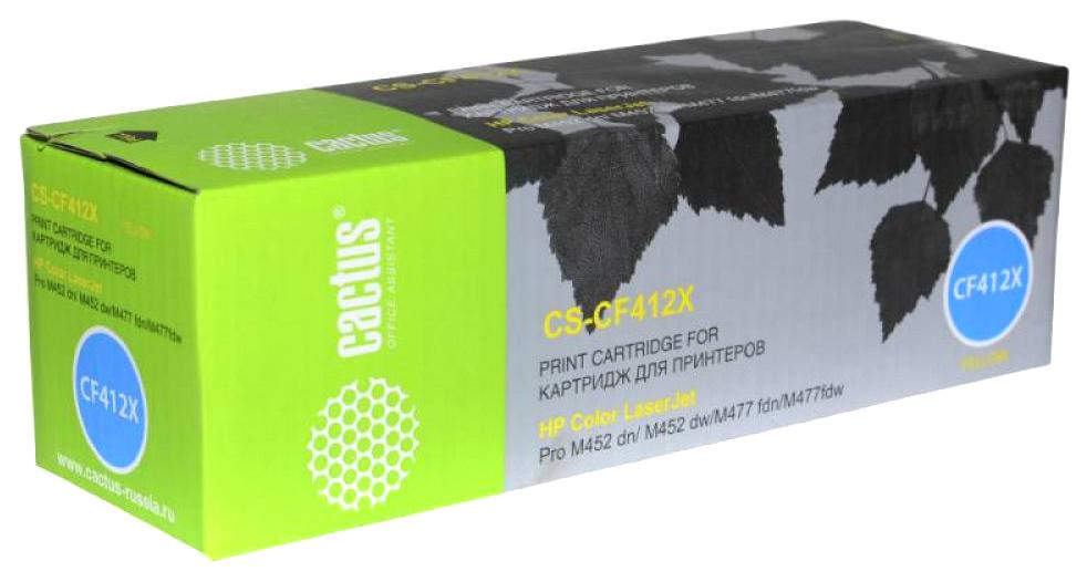 Картридж для лазерного принтера Cactus CS-CF412X