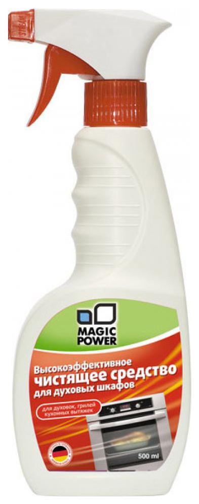 Чистящее средство Magic Power  для духовых шкафов 500 мл