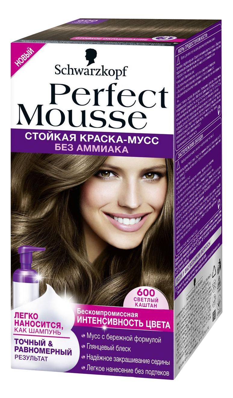 Краска для волос Schwarzkopf Светлый каштан 600