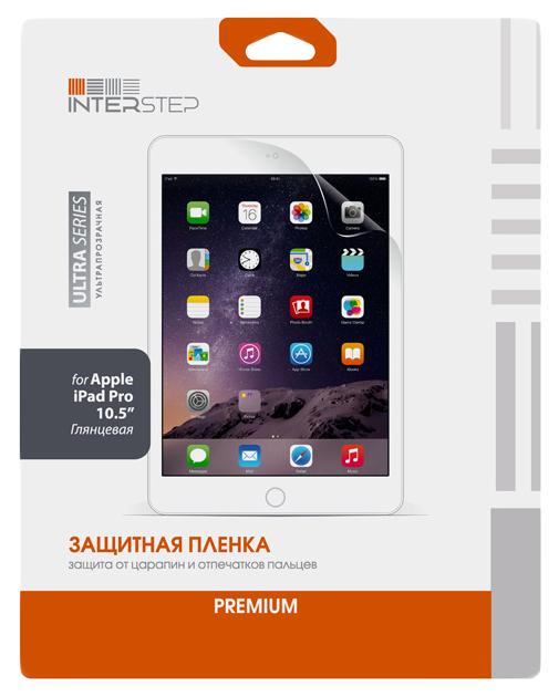 Плёнка InterStep для Apple iPad Pro 10.5