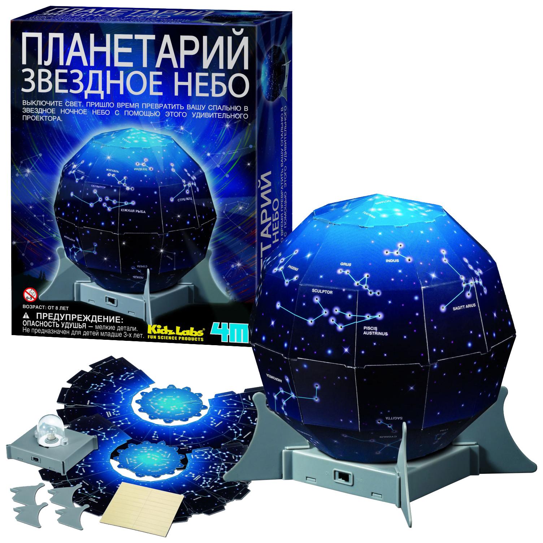 Купить Звездное небо, Развивающая игрушка 4M Планетарий Звездное небо, Интерактивные развивающие игрушки