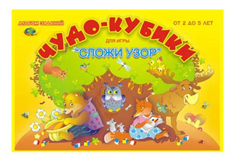 Детские кубики Корвет Чудо-кубики Приложение к игре Сложи узор фото