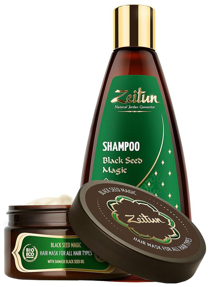 Набор Zeitun Магия черного тмина для оздоровления волос Шампунь 250 мл и Маска 200 мл
