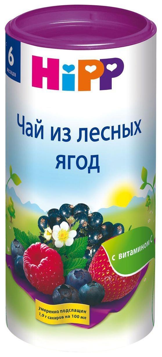 Чай HiPP Из лесных ягод с