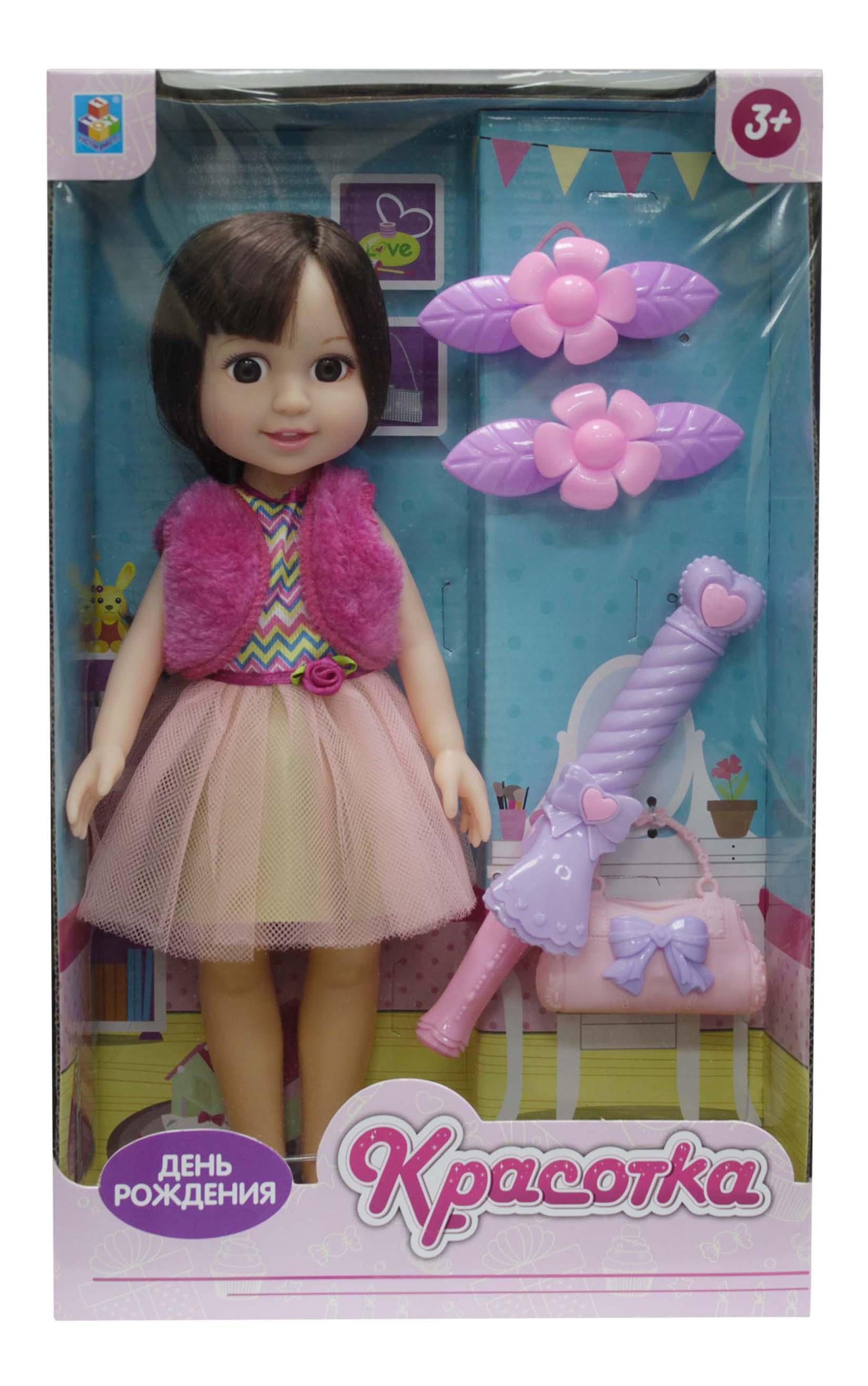 Кукла красотка с аксессуарами день рождения брюнетка 1Toy т10281
