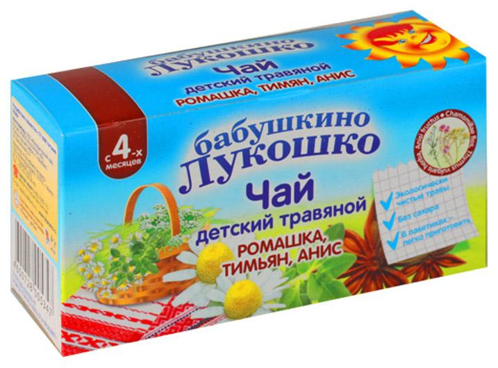 Чай Бабушкино Лукошко Ромашка Тимьян Анис с 4 мес 20 пак