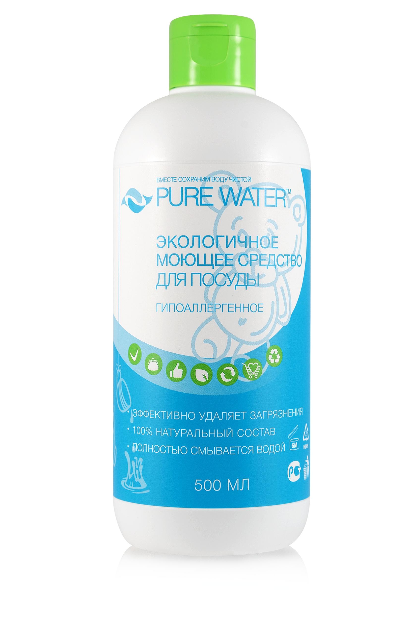 Средство для мытья посуды Pure Water гипоаллергенное