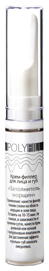 Крем для лица Premium Polyfill Active Заполнитель морщин 10 мл фото