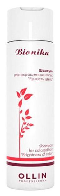 Шампунь Ollin Professional Яркость цвета 250 мл фото