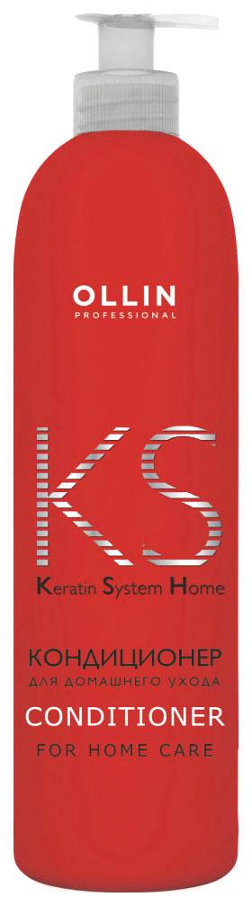 Купить Кондиционер для волос Ollin Professional Keratine System Home 250 мл