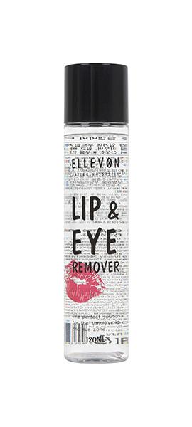 Средство для снятия макияжа Ellevon Lip