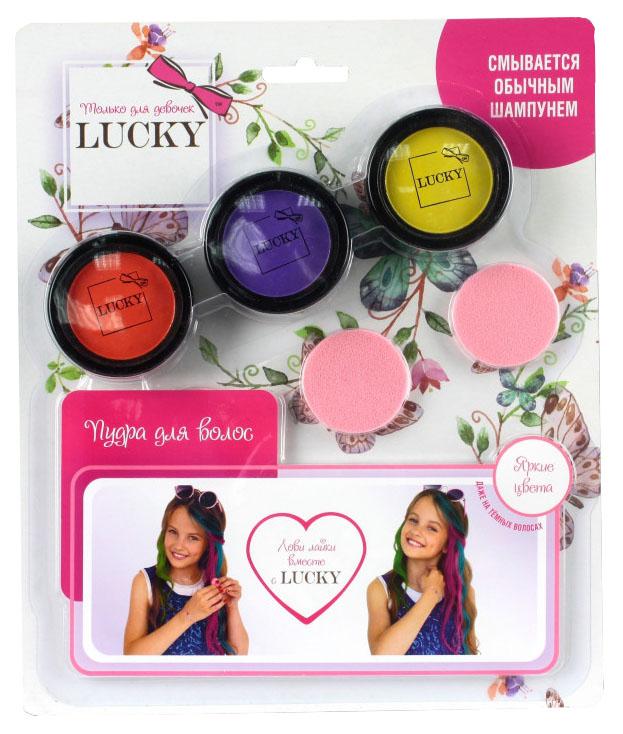 Купить Набор косметики Lucky пудра для волос х3 шт со спонжем Т11923 Оранжевый/Фиолетовый/Желтый, Наборы детской косметики