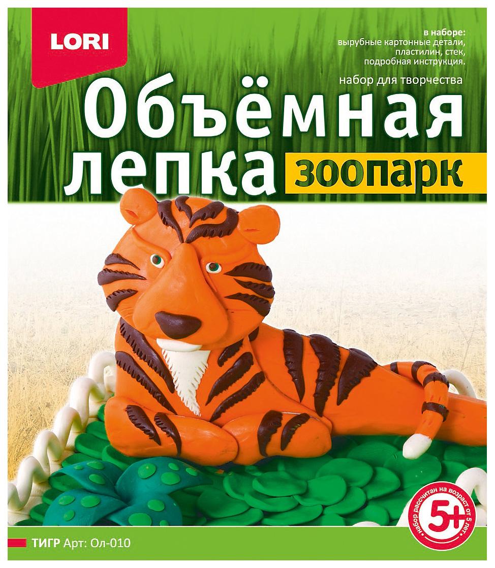 Набор для лепки из пластилина LORI Зоопарк Тигр объемная лепка