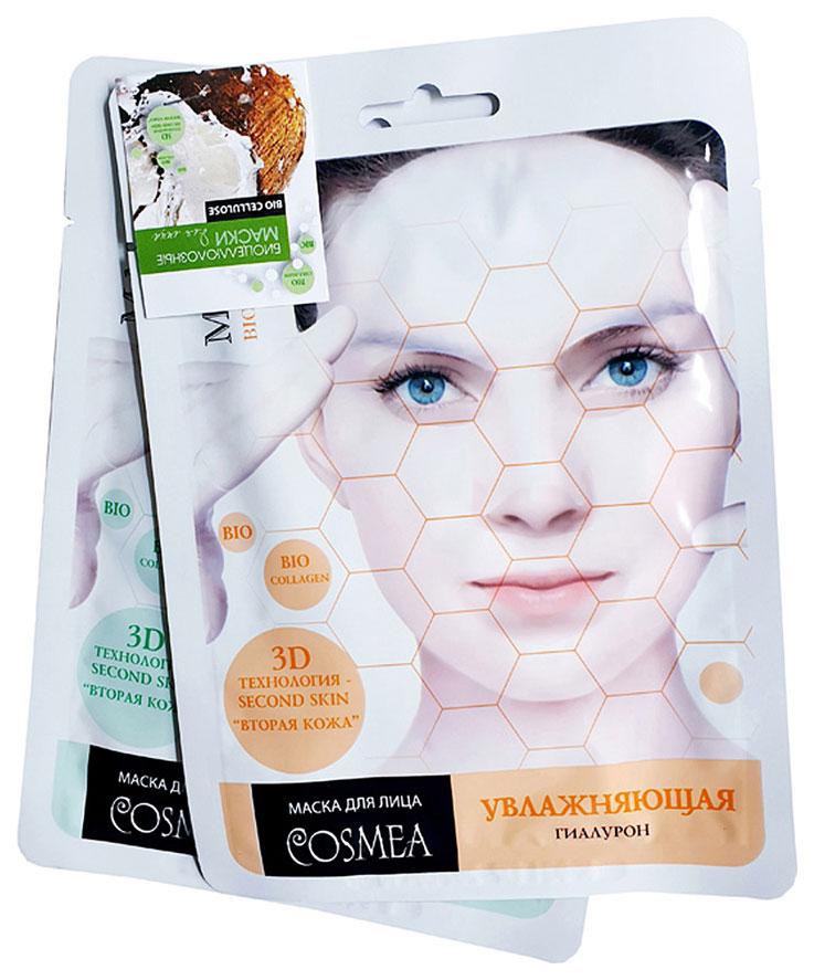Маска для лица Cosmea BIO №2 2 шт фото