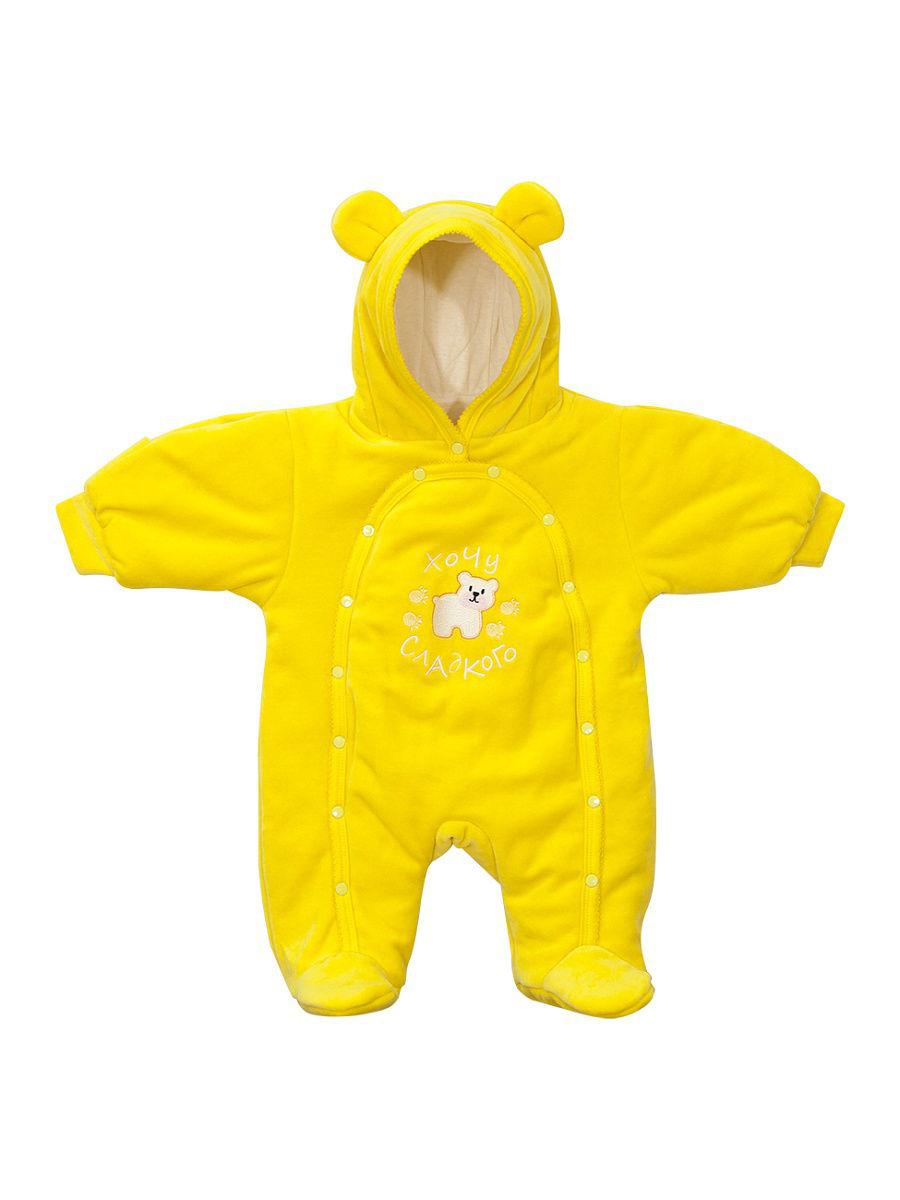 Купить Комбинезон Желтый кот Мишка желтый, размер 56, Повседневные комбинезоны и полукомбинезоны для девочек