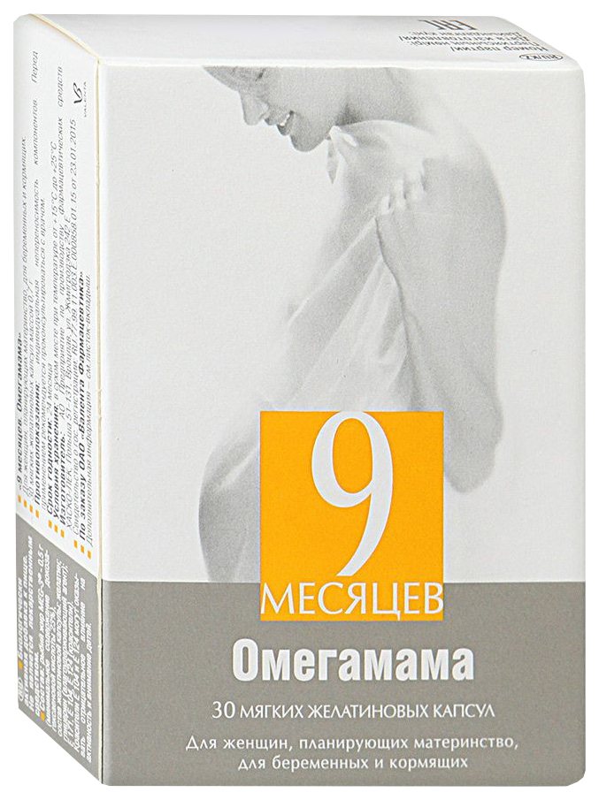 Месяцев капсулы Омегамама N30