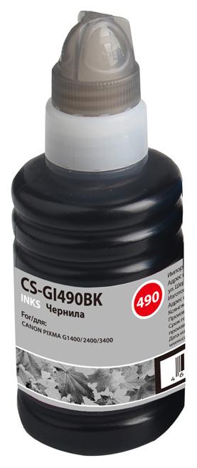 Чернила для струйного принтера Cactus GI 490BK