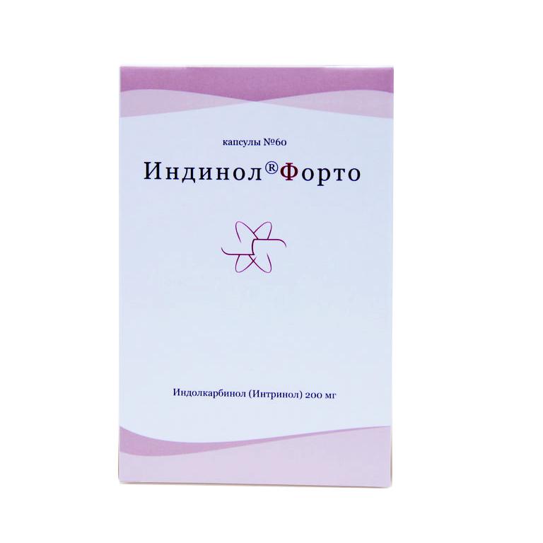 Индинол Форто капсулы 200 мг 60 шт.