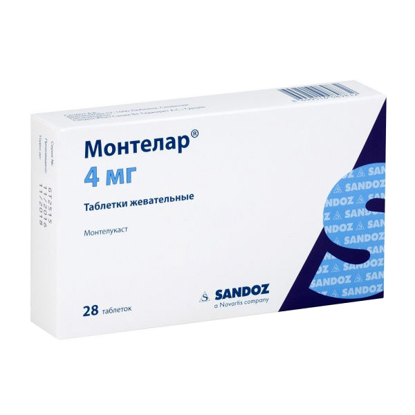 Монтелар таблетки жевательные 4 мг 28 шт.