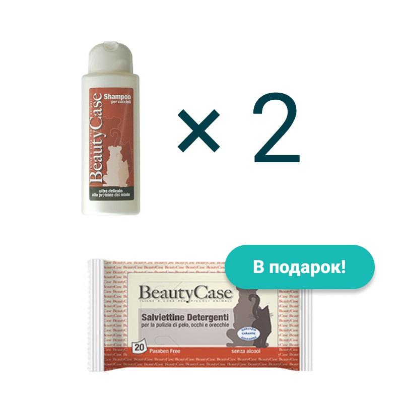 Шампунь для щенков Beauty Case, гипоаллергенный, 2шт