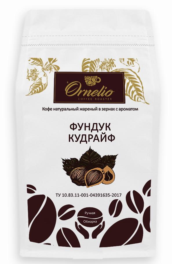 Кофе жареный в зернах Ornelio арабика с ароматом фундук кудрайф  500 г