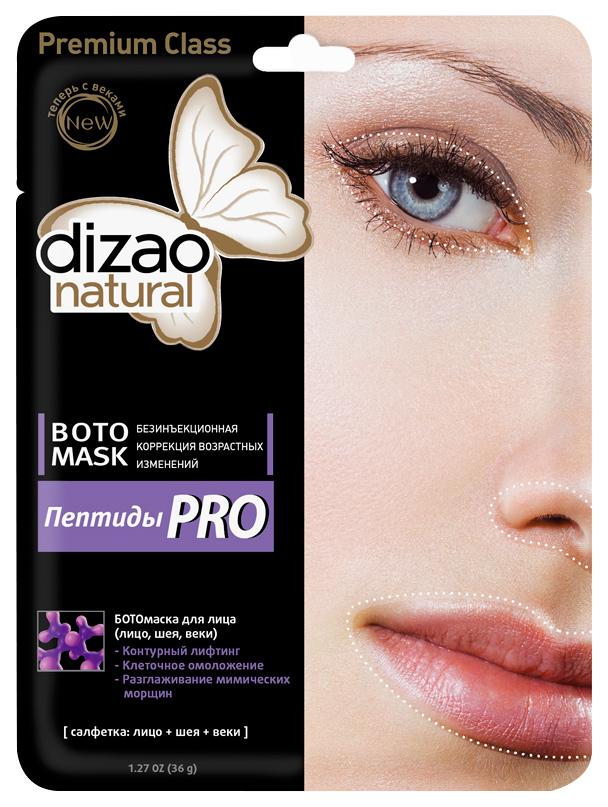 Маска для лица Dizao Бото Пептиды PRO 1 шт
