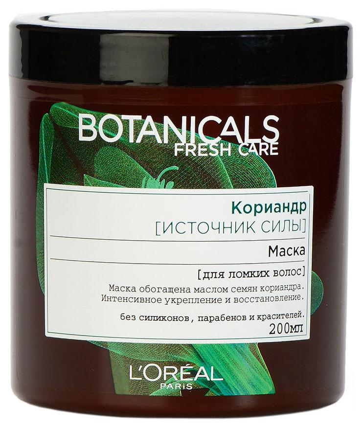 Маска для волос L\'Oreal Botanicals \
