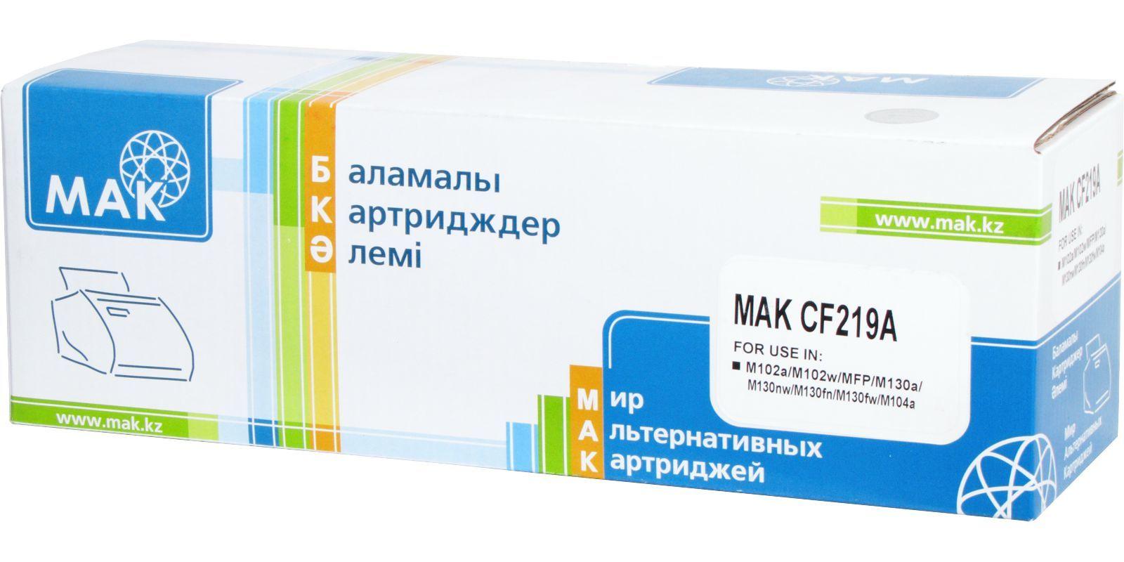 Картридж лазерный MAK© №19A CF219A+CHIP DRUM с ЧИПОМ !!!, черный, до 12000 стр, для HP