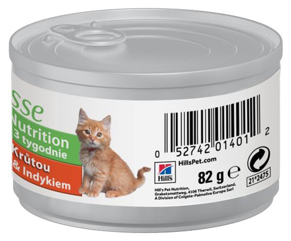 Консервы для котят Hill's Science Plan Kitten,
