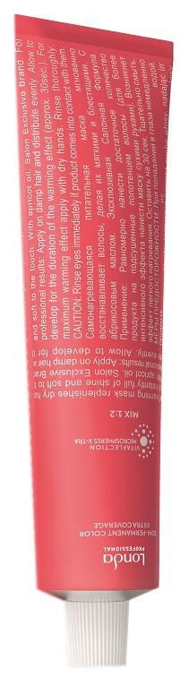 Краска для волос Londa Professional Extra Coverage 5/4 Светлый шатен медный 60 мл