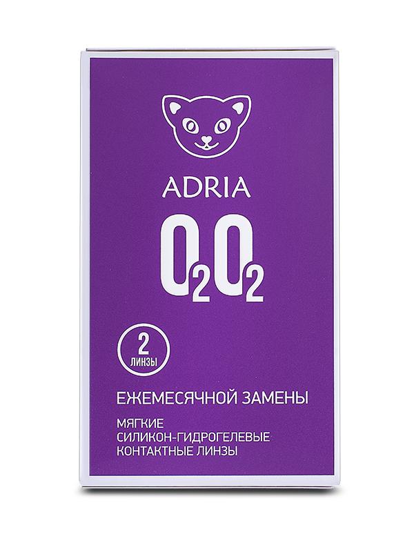 Контактные линзы ADRIA O2O2 2 линзы -0,50 фото